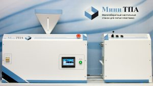 nastolny-termoplast-avtomat