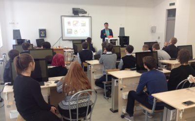 Цикл экскурсий для учащихся младших классов: «Окно в 3D мир»  в Гимназии №2072