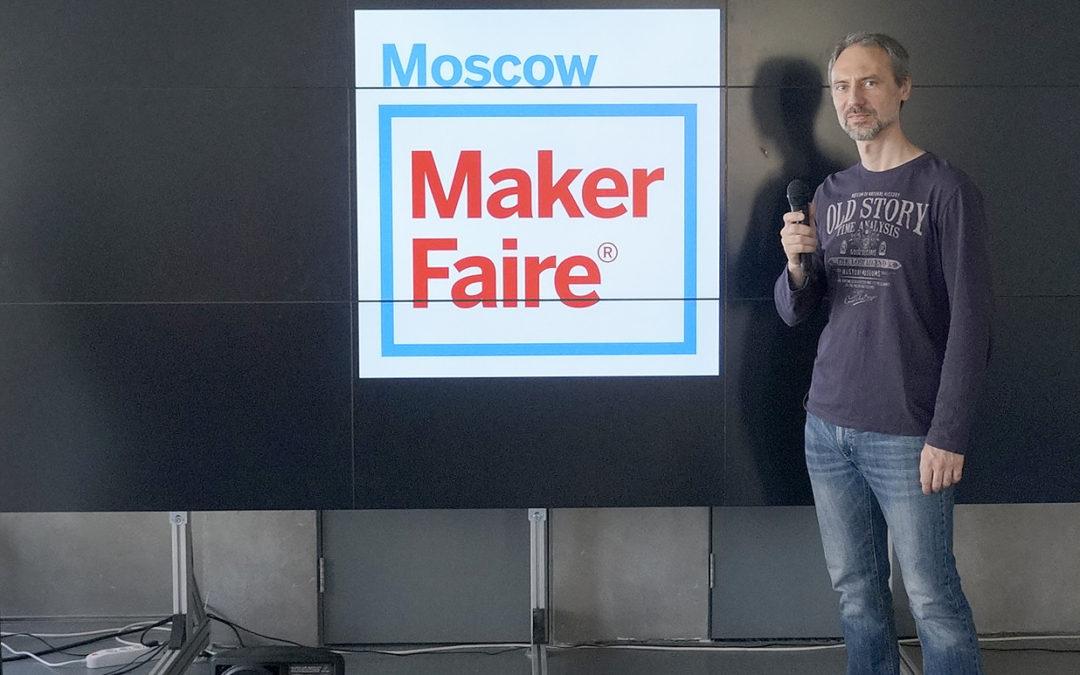 Презентация ЦМИТ «3D Идеи» на MakerFaireMoscow 2017