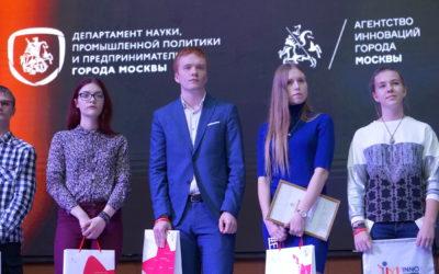 """ЦМИТ «3D Идеи» получил сертификат участника конкурса  """"InnoMake-2017"""""""
