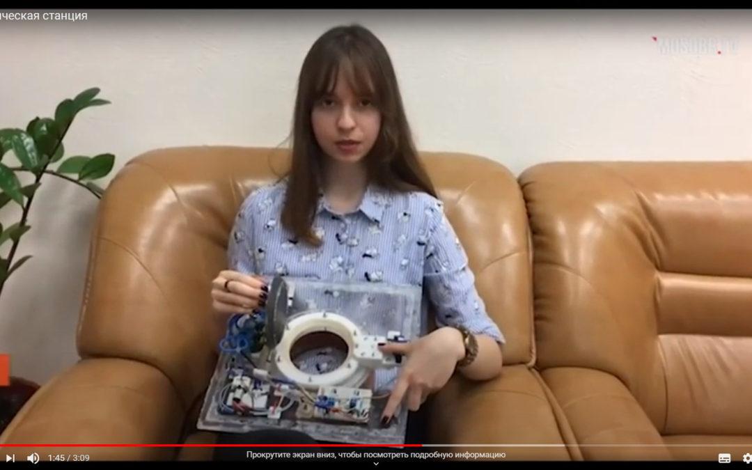 На Московском образовательном телевидение показали сюжет про проект нашего ЦМИТа «Космическая станция»