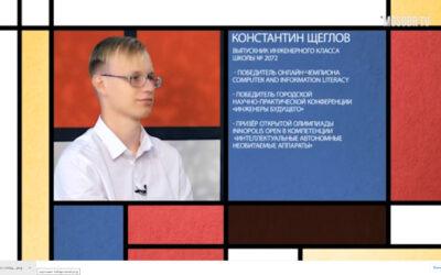 «Как подарить улыбку» — «Актуальное интервью» учащегося нашего ЦМИТа Московскому образовательному каналу