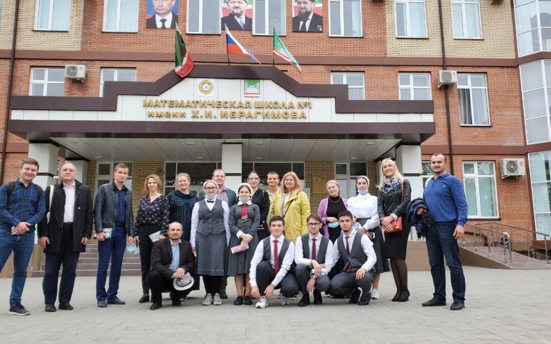 Технический директор ЦМИТ Ануфриев В.Ю.  стал участником стажировки «Управление проектной деятельностью и инновациями для специалистов ЦМИТ» в г. Грозном.